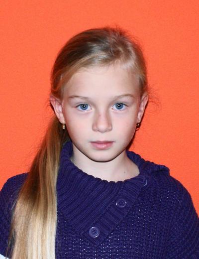 Adriana Illášová